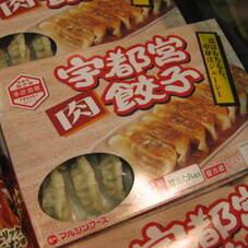 宇都宮肉餃子 278円