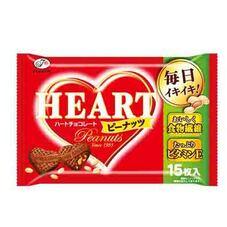ハートチョコレート ピーナッツ 半額