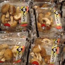 生しいたけ(菌床) 98円(税抜)