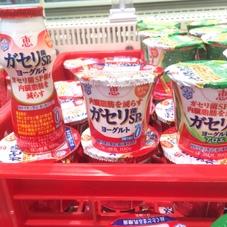 がセリ菌SP株ヨーグルト 98円(税抜)