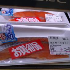 塩銀鮭(甘塩味) 178円(税抜)