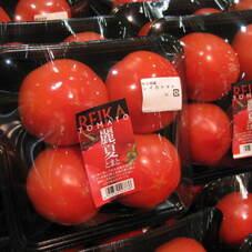麗夏トマト 498円