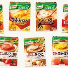 クノールカップスープ コーンクリーム・つぶたっぷりコーン・ポタージュ・オニオン 238円(税抜)