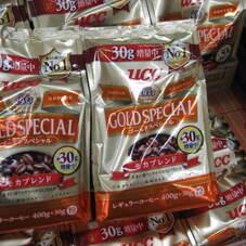 ゴールドスペシャル 498円
