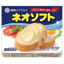ネオソフト 98円(税抜)