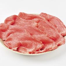 和牛(黒毛和種)A4 肩肉(極うすぎり・うすぎり) 529円(税抜)