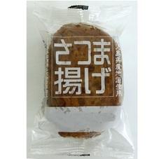 博多さつま揚げ 98円(税抜)