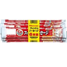 フィッシュソーセージ6本束 188円(税抜)