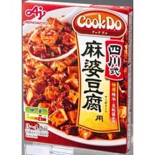 CookDo 四川式麻婆豆腐 100円(税抜)