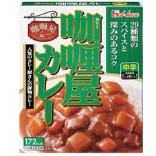 カリー屋カレー 中辛 68円(税抜)