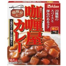 カリー屋カレー 辛口 68円(税抜)