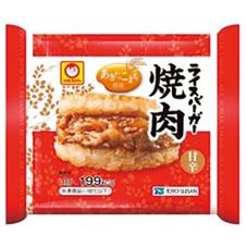 ライスバーガー焼肉 110円(税抜)