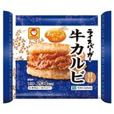 ライスバーガー牛カルビ 110円(税抜)