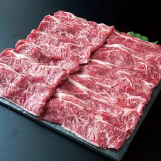 牛肩ロース(国産) 585円(税抜)