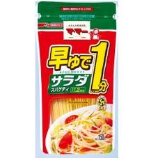 マ・マー 早ゆで1分 サラダスパゲティ 85円(税抜)