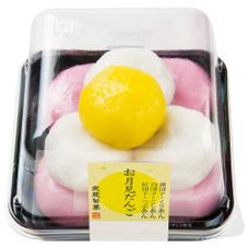 お月見だんご 298円(税抜)