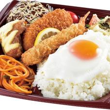 B2開幕記念弁当 480円(税抜)