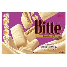 ビッテ<ラム&レーズン> 198円(税抜)