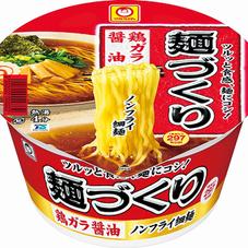 麺づくり 70円(税抜)