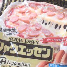 シャウエッセンピザ 298円(税抜)