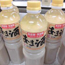 あま酒 399円(税抜)