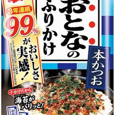 おとなのふりかけ 95円(税抜)