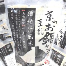 京の豆乳お鍋さん 498円(税抜)
