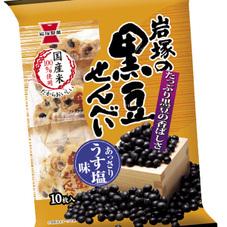 黒豆せんべい 118円(税抜)