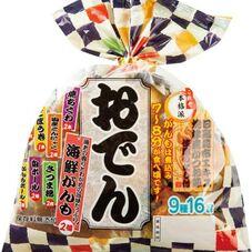 おでん袋(小) 258円(税抜)