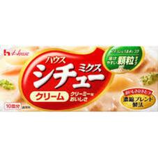 シチューミクスクリーム・ビーフ 178円(税抜)