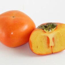 種なし柿Мサイズ.1コ 99円(税抜)