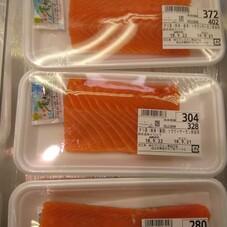 トラウトサーモン刺身用 258円