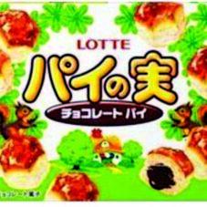 パイの実チョコレート 98円(税抜)