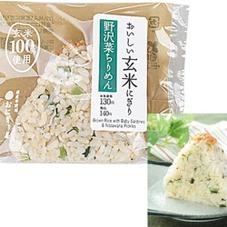 おいしい玄米にぎり 野沢菜ちりめん 140円
