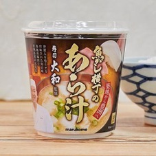 魚がし横丁 大和寿司監修あら汁 168円