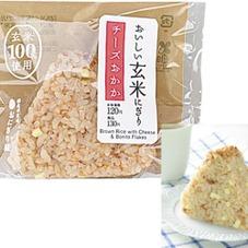 おいしい玄米にぎり チーズおかか 130円