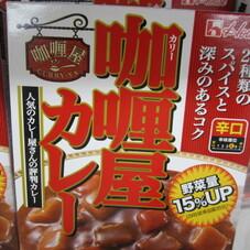 カリー屋カレー・ハヤシ 78円