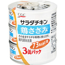 CGC サラダチキン缶 158円(税抜)