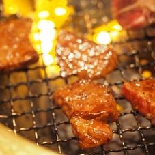 ヤングカルビ (ハラミ・サガリ) 798円(税抜)