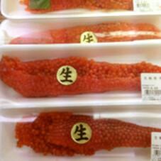 生鮭筋子 398円(税抜)