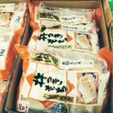 杵つきもち 398円(税抜)