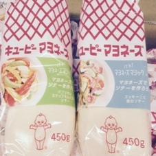 マヨネーズ 128円(税抜)