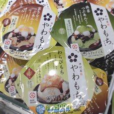 やわもちアイス 88円(税抜)