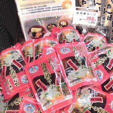 比内鶏スープ 198円(税抜)