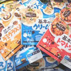 基本のトマトソース・デミグラスソース・クリームソース 278円(税抜)