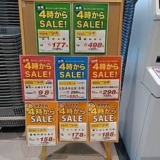 ほうれん草 177円