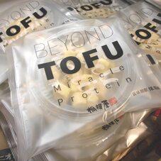 BEYOND TOFUキューブ 298円(税抜)