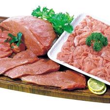 石田豚 豚肉モモ部位 98円(税抜)