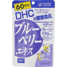 DHCブルーベリー 1,248円