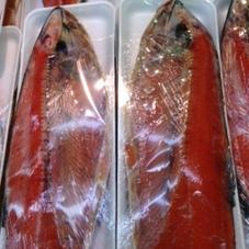 甘塩紅鮭半身(ちょいキズ) 880円(税抜)